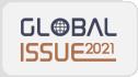 2021 글로벌 이슈
