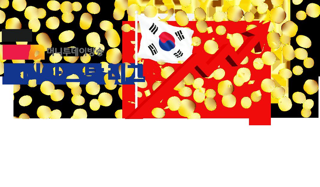 제2회 코리아 스탁 리그
