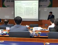 2018 대한민국 MBA 경영사례 분석대회 오리엔테이션