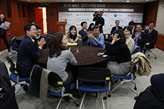 2019 대한민국 MBA 경영사례 분석대회 웰컴리셉션