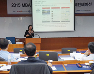 2015 대한민국 MBA 경영사례 분석대회 오리엔테이션