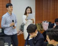 2015 대한민국 MBA 경영사례 분석대회 웰컴리셉션