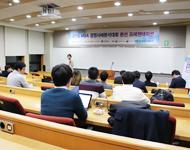 2016 대한민국 MBA 경영사례 분석대회 오리엔테이션
