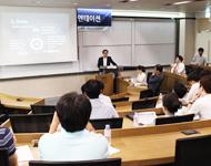 2016 대한민국 MBA 경영사례 분석대회 웰컴리셉션