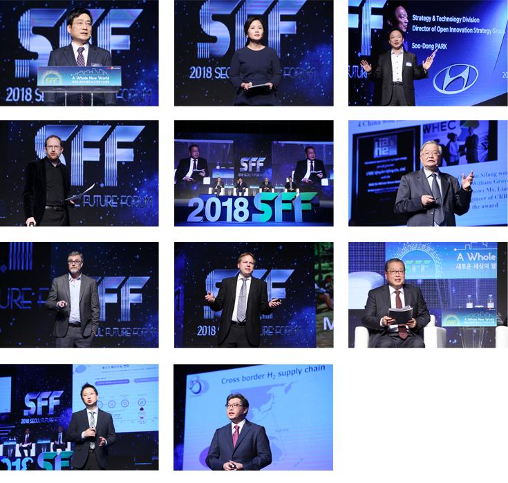 2018 SFF 사진