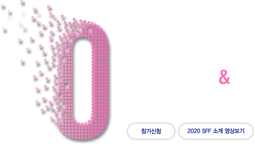 머니투데이방송 7th 2020 Seoul Future Forum. PANDENOMICS : CHANGE & CHANGE. November 17, 2020 Seoul Dragon City 참가신청