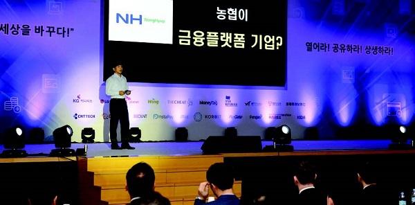 NH농협은행은 지난해 8월 'NH핀테크 오픈플랫폼 모델링 협약식'을 열고 20개 기업과 MOU를 체결했다.