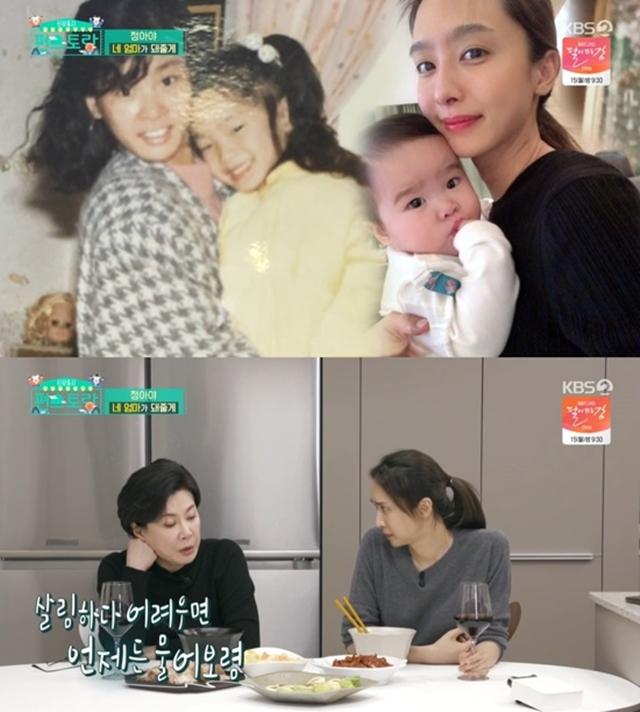 """'편 식당'박정아, 박정수의 따스함에 눈물 """"엄마라고 불러 줄까"""""""