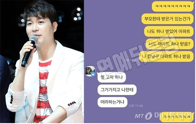 """""""방금 강남 아파트 하나?""""… 박수홍 조카 카카오 톡 출시 예정"""