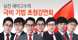http://www.mtnplus.co.kr/?pCode=mtnlecture