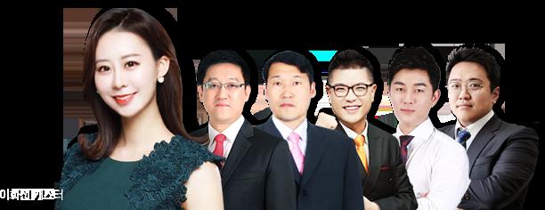 이화선캐스터,김동희,최명성,김도영,권경훈,강민