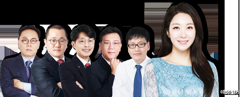 김원호,레이클럽,한상오,황성호,이선주앵커