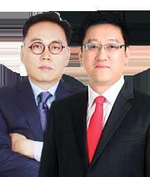 김원호,김동희