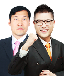 최명성,김도영